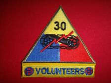 US Army 30th ARMORED Division VOLUNTEERS Patch