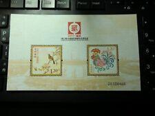 China stamp-2017- Nanjing stamp Expo 第三届 中国国际集藏文化博览会 Silk Special S/S