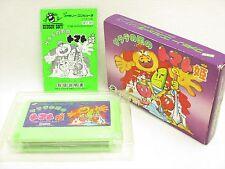 SALADA NO KUNINO TOMATO HIME Item Ref/bbc Famicom Nintendo Japan Boxed Game fc