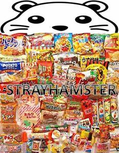 Japanese Snack Lot Candy Gift Box 20 piece Dagashi Japan Treat Tester FREE Ship!