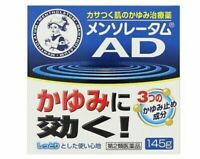 Rohto Mentholatum AD Cream M for dry and itchy skin 145g  Medicated