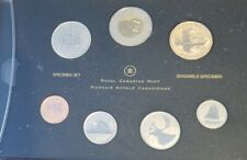 $2 2012 CANADA 8 PIECE COIN SET UNCIRCULATED FROM MINT ROLLS CANADIAN 1¢