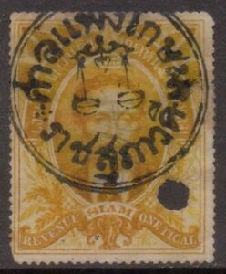 SIAM THAILAND early  REVENUE ONE TICAL stamp with COURT CANCEL