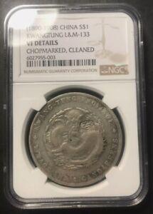 ScarceRare Genuine Vintage 1890-1908 China Kwangtung $1 Dragon Silver Coin NGCVF