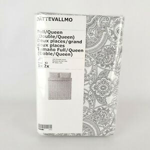Ikea JÄTTEVALLMO Duvet Cover 2 Pillowcases White/Gray Full/Queen Jattevallmo New