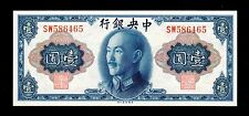 China 1945 1Yuan Paper Money GEM UNC #32