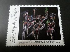 FRANCE 1991, timbre 2731, O TABLEAU NOIR, R. MATTA, neuf** PAINTING MNH STAMP