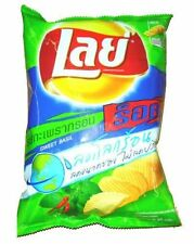 Lays Potato Chip Crispy Snack Food - Sweet Basil Made in Thailand Free Shipping