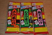 """Nagatanien """" Ochazuke no moto """" Salmon, Ume , Wasabi"""