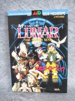LUNAR THE SILVER STAR Official Guide Sega Mega Drive CD 1992 Book TK