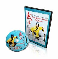 Wudang Esoteric Kung fu Series The Eighteen-Forms Taijiquan by You Xuande DVD
