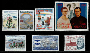 GREENLAND - COMPLETE YEAR 1992 - 211 to 217 - MNH -