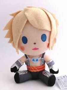 Taito Final Fantasy Game All Stars Dissidia 7'' Collectible Plush ~ Vaan SQ52900