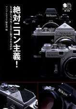 Nikon manual camera book S S2 Sp F F2 F3 F4 F5 Fm Fe Nikkor Nikomat Photomic