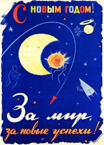Happy New year, Vintage Russian Soviet Union Space Propaganda Poster