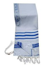 """Jewish Tallit Synagogue Prayer Shawl Talit Tallis Blue&Silver 47x67"""" Adult #50"""