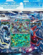 Japanese Pokemon BW8 CAMPAIGN PACK WITH SERPERIOR PROMO SEALED IN HAND!!
