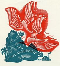 Birds, Original Wood Engraving Ex libris by Nikoly Burmagin (1932-1974)