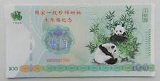 Chinese treasure animal giant panda commemorative bank note.