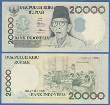 Indonesia 20000 Rupiah P 138 d UNC 1998 / 2001 Low Shipping! Combine FREE 20,000