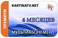 Kartina TV 6 Month Service + 9 days Free
