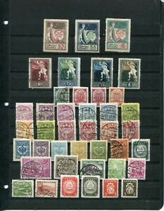 Collection of old stamps from Latvia 1918-1940