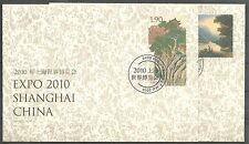 LIECHTENSTEIN/ EXPO 2010 MiNr 1553/54 A Blockmarken auf 2 FDC