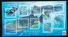 Japan 2021 Sea Life Series No 5   Marine fauna tropical fish Shark Stamp S/S