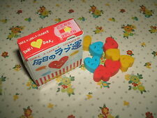 Rare Vintage SEED Boxed Heart Shaped Sweet erasers rubbers gommes gommine