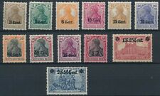 [2075] Belgium 1916 good Set very fine MH Occupation Stamps Value $203