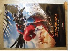 SPIDER-MAN: HOMECOMING original MOVIE POSTER JAPAN B1 1030 × 725mm