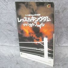 WRESTLE KINGDOM Technical File Game Guide Booklet Japan Xbox 360 Book