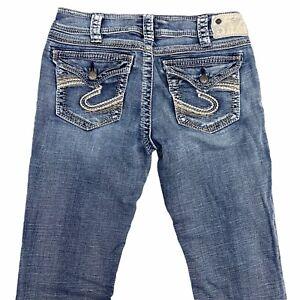 Silver Suki Flare Jeans Women's 31x31 Flap Button Pocket Low Rise Medium Wash