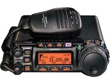 Yaesu FT-857D Amateur Radio - HF, VHF, UHF All-Mode 100W - Authorized Dealer