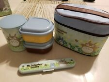 Skater Stainless Thermal Lunch Bento Box, Totoro, RARE!