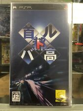 Shutokou Battle / Street Supremacy Japanese Import Game Original Factory Sealed