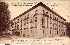 CPA  Nevers - Hotel de France & Grand Hotel Réunis ...  (456943)