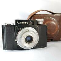 Smena-2 Camera Lomo Vintage USSR Compact