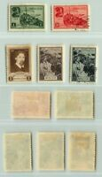 Russia USSR 1941 SC 845-849 mint or used . f8325