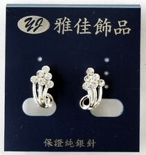 Fashion Earrings Six Faux Diamond Cluster Clip  New USA Seller Free USA Shipping