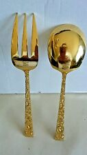 Marked Supreme Cutlery Serving  Set, Gold Tone Stainless Steel. Price for 1 set.