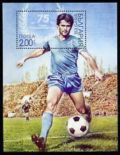 Bulgaria 2018 MNH Georgi Asparuhov 75th Birth Ann 1v M/S Football Soccer Stamps