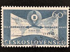 1959 60h Czechoslovakia Stamp