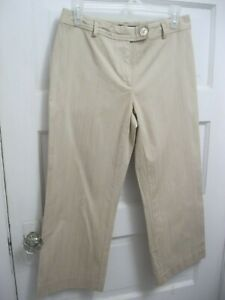 Ann Taylor Cream Striped Capri Pants Size 6 Gently Used Condition
