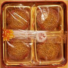 White Lotus Seed Paste with 2 Egg Yolks 4 Mooncakes / Box -22.5oz 雙黃白蓮蓉月餅