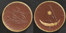 Ruderclub Neptun e.V. 1922 Meissen Gold Medaille Porzellan prägefrisch, 1962e