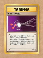 Japanese Yamabuki City Gym Deck Energy Retrieval TRAINER Card (7b)