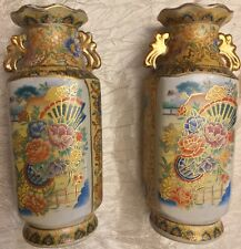 "2 LOT Antique Hand Painted China Vase 8"" Gold Detail Jar Collectible VTG"