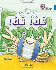 Tak Tak: Level 4 (Collins Big Cat Arabic Reading Programme) by Shoo Rayner...