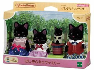 Sylvanian Families STARRY SKY CAT FAMILY Black FS-37 2020 Japan Calico Critters